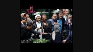 سلفی نمایندگان مجلس با مویگرینی:)))))