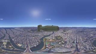 ویدیو 360 درجه از شبیه سازی پرتاب بمب اتمی در هیروشیما