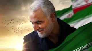 نماهنگ مدافع وطن و حرم - مرکز صبا