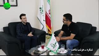 آرش میراسماعیلی: شجاعی و حاجصفی فرزند ایران و اسلام هستند