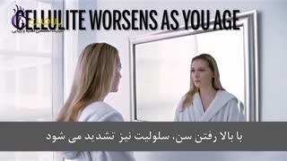 هر آنچه باید در مورد سلولیت بدانید