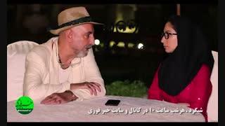 فرهاد آئیش : پیش از آنکه هنرمند باشم یک انسانم/جگرم کباب شد