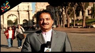 شادشو : گزارش منشوری از رُم
