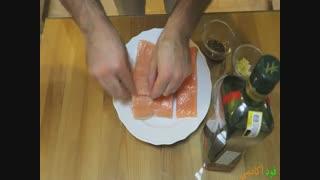 طرز تهیه ماهی خوشمزه بدون بو در فودآکادمی آشپزی آسان با ایمان