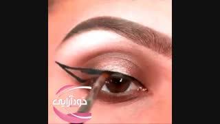 آموزش آرایش چشم بسیار ساده و زیبا(1)