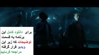 دانلود فیلم پاور رنجرز | Power Rangers | دوبله فارسی