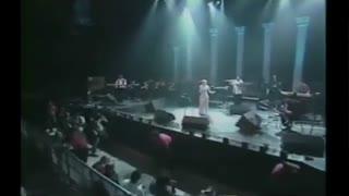 (ویدیو آزمایشی)  اولین کنسرت گوگوش بعد از انقلاب - توضیحات از زبان گوگوش (ویدیو آزمایشی)