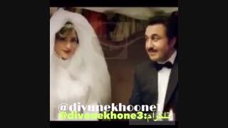 عآقبت لال بودن عروس همین میشه:\