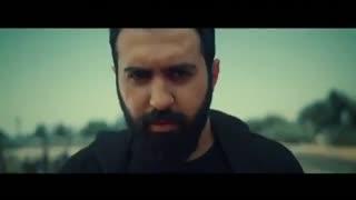 موزیک ویدیو جدید فیلم ایرانی بیست و یک روز بعد