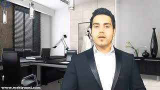 دوره غیر حضوری بهینه سازی مقالات سایت (2)- محمدرضا یعقوبی