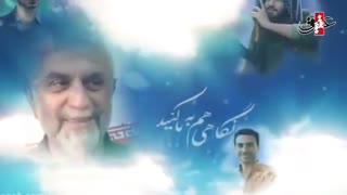 نجوا با مدافعان حرم