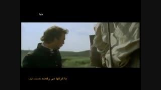 فیلم سینمایی  زیبای رقصنده با گرگها