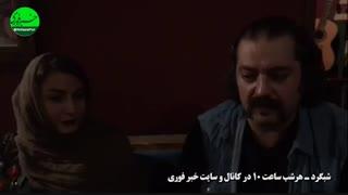 مصاحبه خبر فوری با زوج هنری ،سامان سالور و همسرش