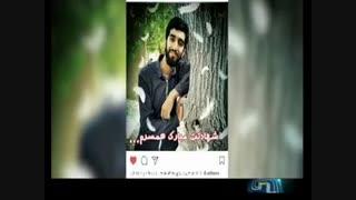 گزارش کامل از شهادت شهید مدافع حرم محسن حججی