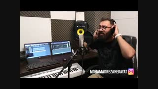 دانلود آهنگ جدید محمدرضا هدایت بنام غیر ممکن