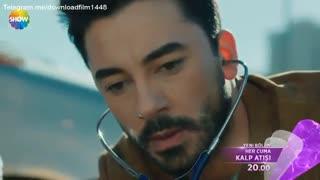 قسمت 7 سریال زیبای ضربان قلب با زیرنویس فارسی در کانال تلگرام Video_del_love