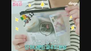 GOT7 JB جه بوم در برنامه fruit juice برای یه دختر خرشانس آرایش میکنه:/ جه بوماا  عشقم :/ ترجمه توضیحات