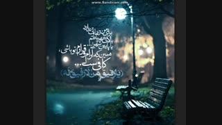 رفیق(-:_:-)