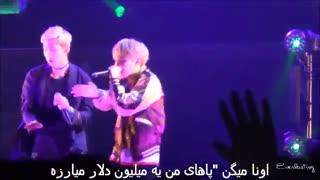 اجرای کنسرت اهنگ silver spoon  از bts با زیر نویس فارسی چسبیده +ت