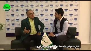 مسعود فروتن : به جای برگزاری جشنواره، فیلمهای خوب تولید کنیم