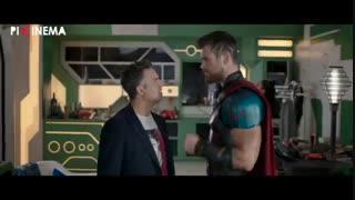 تریلر شماره ۲ فیلم ثور: راگناروک(Thor: Ragnarok,2017)