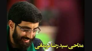 دانلود مداحی رضا نریمانی برای شهید محسن حججی
