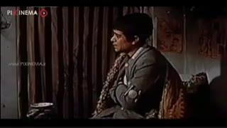 برشی از فیلم سوته دلان به مناسبت 23 مرداد زاد روزعلی حاتمی