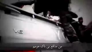 کلیپ به مناسبت شهادت شهید حججی