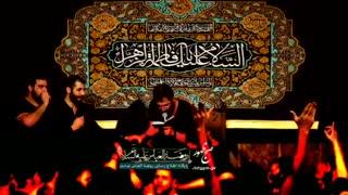 حاج حسین سیب سرخی-شهادت حضرت زهرا1395