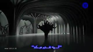 اهنگwolf از Exo با زیر نویس فارسی چسبیده