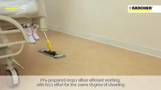 دستگاه نظافت صنعتی کمپانی کارچر آلمان | شرکت کارن تجارت