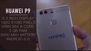 مقایسه باتری Huawei P9وiPhone 7 plusدرmacrotel.ir