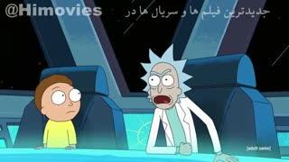 دانلود کامل  سریال Rick and Morty