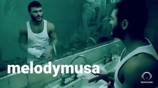 موزیک ویدیوی صدامو داری آرمین 2afm متن آهنگ در توضیحات
