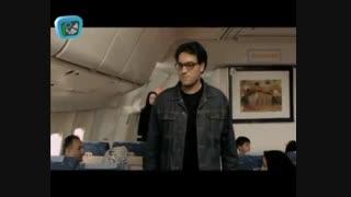فیلم  سینمایی اخراجی ها(2)