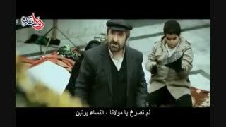 فیلم سینمایی معراجی ها(2)