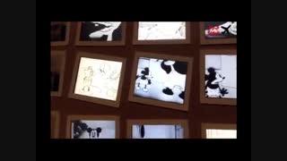 موزه خانواده والت دیزنی