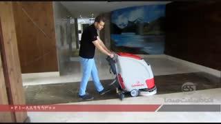 نظافت مجتمع تجاری | اسکرابر تجاری | دستگاه زمین شور