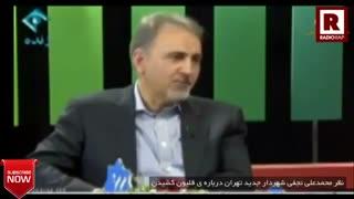 نظر شهردار جدید تهران درباره ی قلیون کشیدن (باید آزاد باشه , زن و مرد نداره بکشید)