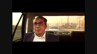 """قسمتی از فیلم سینمایی """"ساعت ۵ عصر"""" ساخته مهران مدیری"""