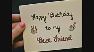 happy birthday to my Friend