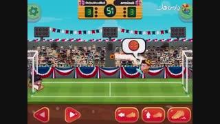 بازی آنلاین و فوتبالی Online Head Ball (هد بال آنلاین)