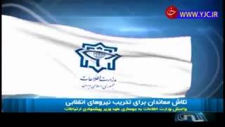 رپرتاژ عجیب 20:30  در دفاع از  وزیر پیشنهادی ارتباطات آذری جهرمی