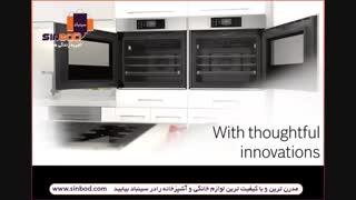 آشپزخانه مدرن-خرید آنلاین در www.sinbod.com