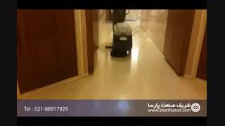 زمین شوی کابلی-مناسب شستشوی سطوح کف در فضاهای محدود