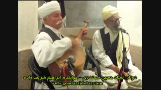 سرو خرامان منی - موسیقی محلی اساتید خراسانی