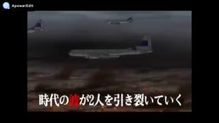 تیکه های خنده دار گینتاما-Gintama(سری دوم