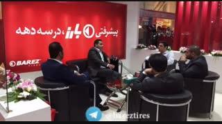 گزارش تصویری از نمایشگاه خودرو مشهد