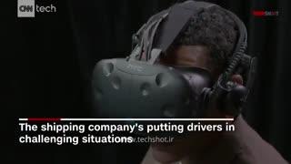آشنایی با بکارگیری فناوری واقعیت مجازی در آموزش رانندگی - دوبله فارسی