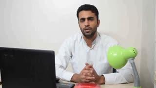 مبانی سازمان و مدیریت رضائیان - جلسه اول+ آموزش ویدیویی